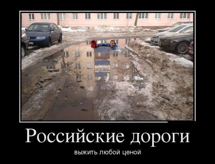 ПОДБОРКА ПРИКОЛЬНЫХ ДЕМОТИВАТОРОВ за 19.02.15