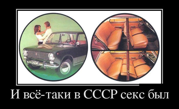 ПОДБОРКА ПРИКОЛЬНЫХ ДЕМОТИВАТОРОВ за 20.02.15