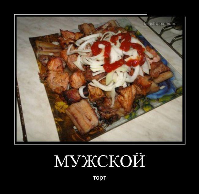 ПОДБОРКА ПРИКОЛЬНЫХ ДЕМОТИВАТОРОВ за 23.02.15