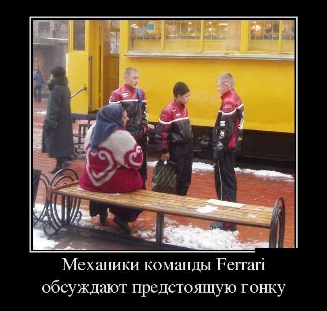ПОДБОРКА ПРИКОЛЬНЫХ ДЕМОТИВАТОРОВ за 24.02.15