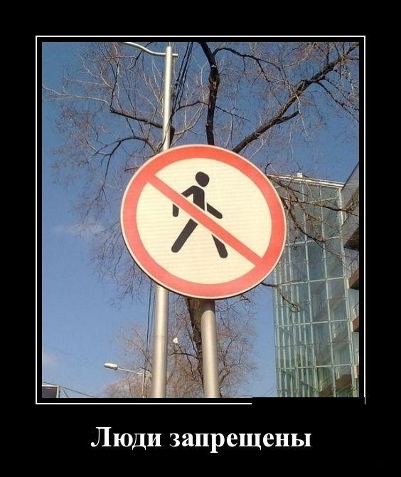 ПОДБОРКА ПРИКОЛЬНЫХ ДЕМОТИВАТОРОВ за 27.02.15