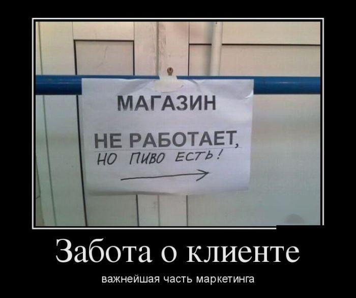ПОДБОРКА ПРИКОЛЬНЫХ ДЕМОТИВАТОРОВ за 17.03.15