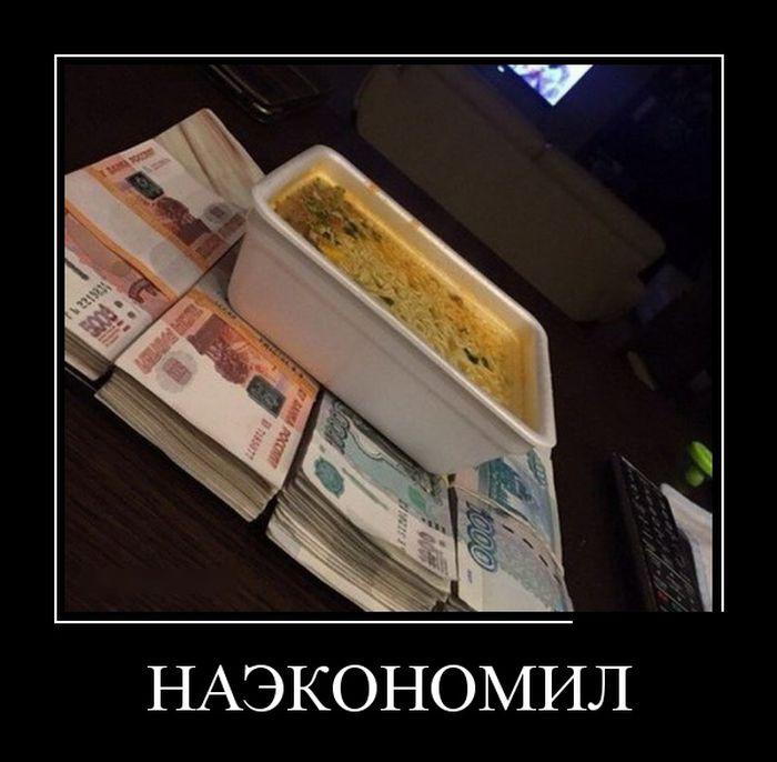 ПОДБОРКА ПРИКОЛЬНЫХ ДЕМОТИВАТОРОВ за 24.04.15