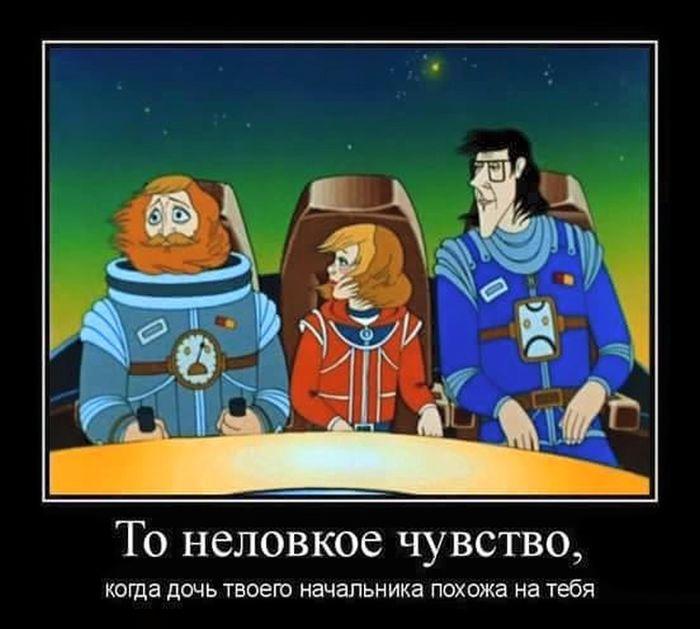 ПОДБОРКА ПРИКОЛЬНЫХ ДЕМОТИВАТОРОВ за 30.03.15