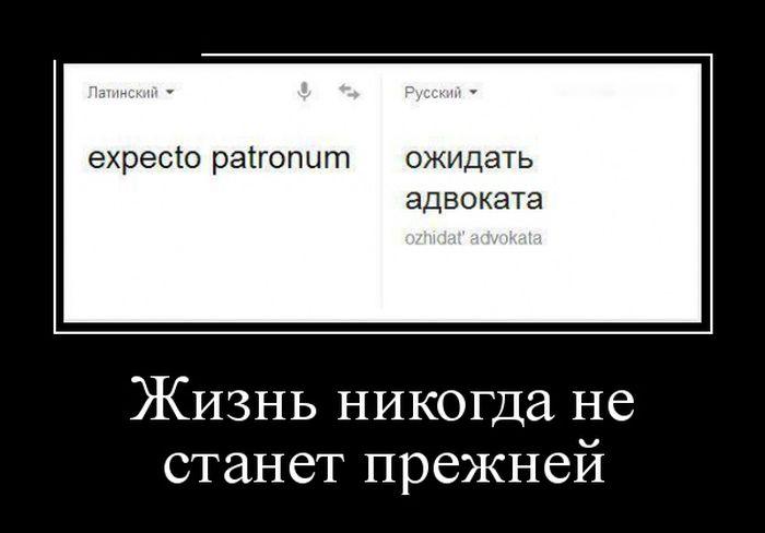 ПОДБОРКА ПРИКОЛЬНЫХ ДЕМОТИВАТОРОВ за 01.04.15