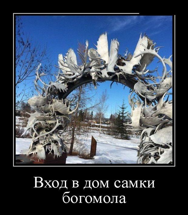 ПОДБОРКА ПРИКОЛЬНЫХ ДЕМОТИВАТОРОВ за 07.04.15