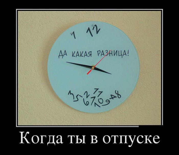 ПОДБОРКА ПРИКОЛЬНЫХ ДЕМОТИВАТОРОВ за 09.04.15