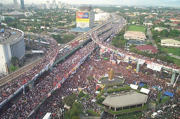 Масштабный митинг на Филиппинах