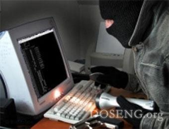 Российскому хакеру грозит 25 лет в тюрьме США за похищение $1,5 миллионов