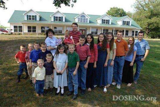 Как живет семья из 18 человек