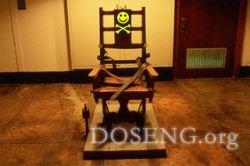 10 самых нелепых причин для казни