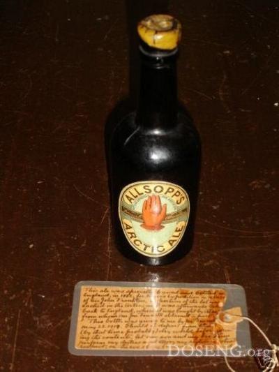 Бутылка пива за полмиллиона долларов (4 фото)