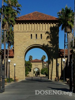 Университетский городок Стэнфорда