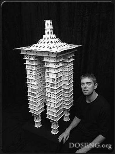 Карточные домики