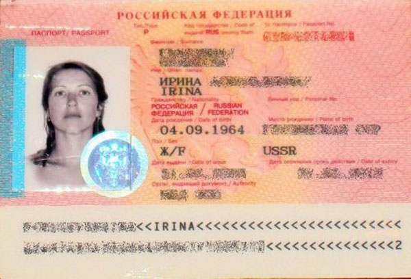 Паспорт и фотошоп (7 фото)