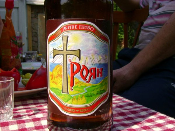 Пиво для админа