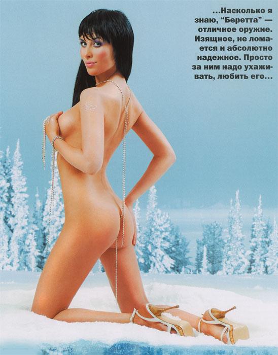 Фото голые актрисы певцы журналист девушки эротика