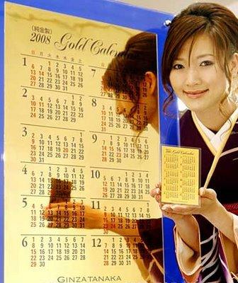 Календарь из золота