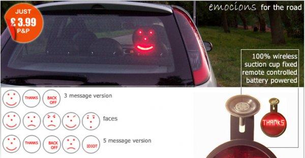 Забавная вещь для водителей :)