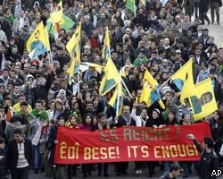 В Германии турки и курды провели митинг протеста