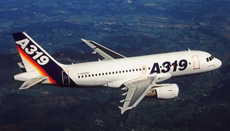 Пилоты самолета заснули во время полета