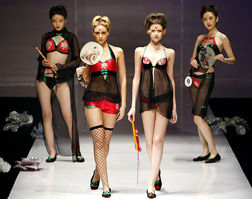 Ordifen — China Fashion Week