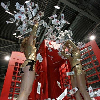 Ярмарка миллионеров в Москве (25 фото)