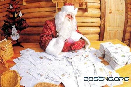 Дед Мороз может к вам и не приехать