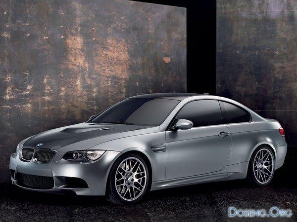 Перевозчик разбил 370 новых BMW