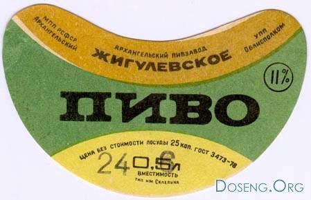 http://doseng.org/uploads/posts/2008-01/1201347642_online_ua-c53xvyngxb.jpg