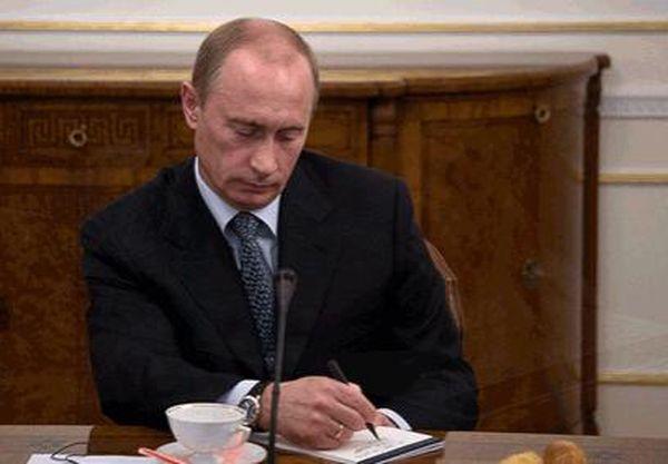 Политики не умеют писать? (2 фото)
