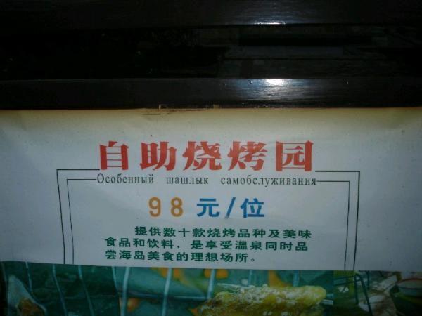 http://doseng.org/uploads/posts/2008-02/1204153798_16.jpg