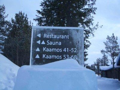 Гостиница из снега и льда