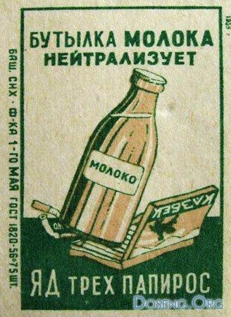 Картинки-агитки на советских коробках спичек