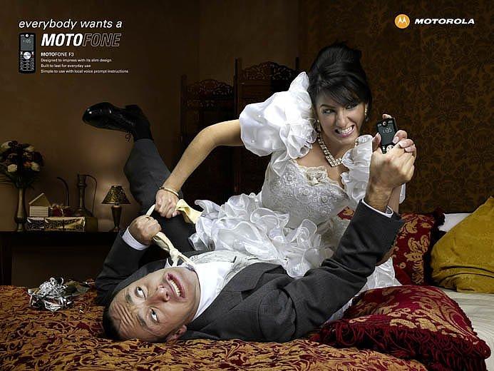 Картинки брачной ночи приколы