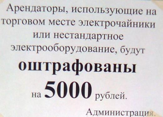 Московская недвижимость бесплатная доска объявлений