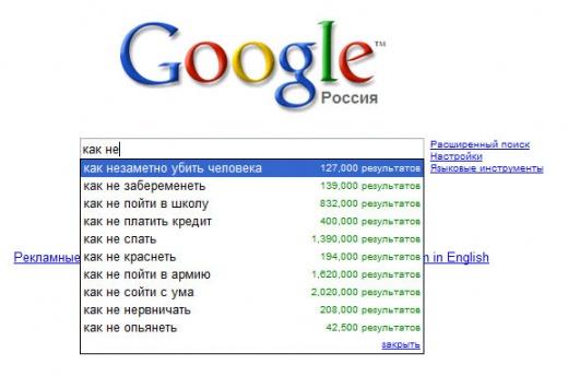 Как сделать google россия