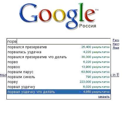 Хром не ищет в гугле - 99b64