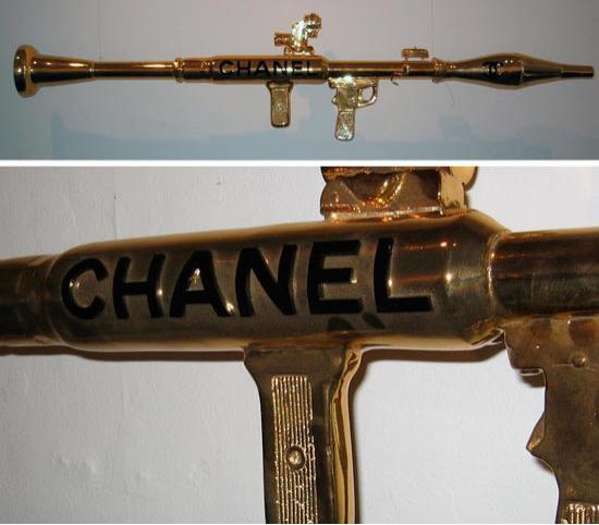 Будет ли оружие модным?