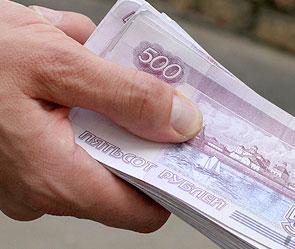 Российских туристов обманули на 1,5 миллиона