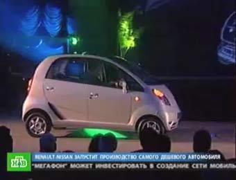 Renault-Nissan и Bajaj Auto планируют выпускать автомобиль по цене $2.5 тыс