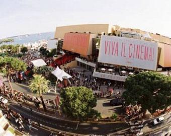 Открытие 61-го Каннского кинофестиваля