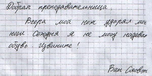 http://doseng.org/uploads/posts/2008-05/1210916341_kitajjcy_zhgut_6_foto_5.jpg
