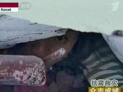 В Китае ребенок выжил, проведя 80 часов под бетонными руинами