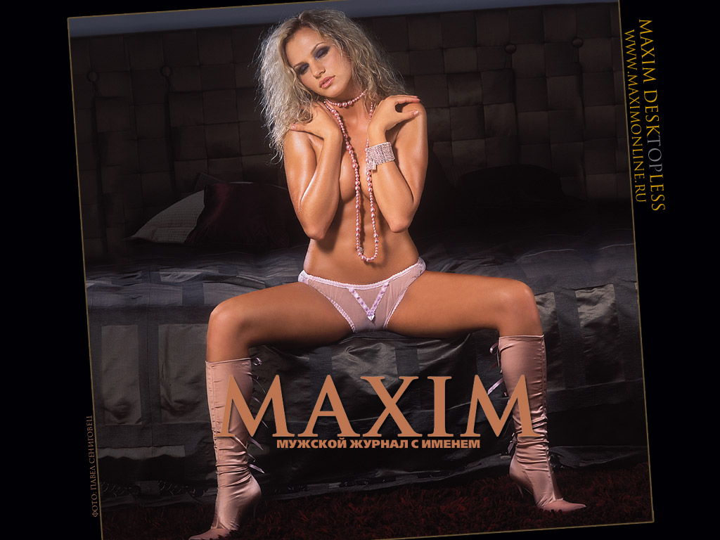 Wallpapers - Maxim #1.