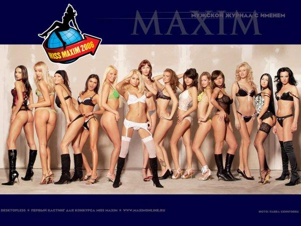 Фотосессия журнала «Maxim»