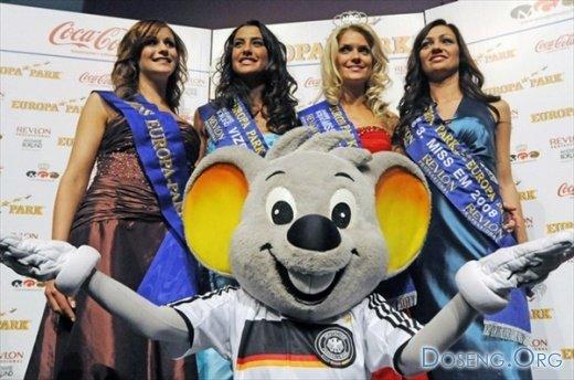 В Германии прошел конкурс красоты «Мисс Евро-2008»