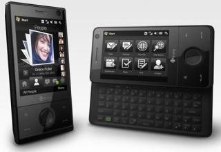 HTC анонсировала бизнес-смартфон Touch Pro