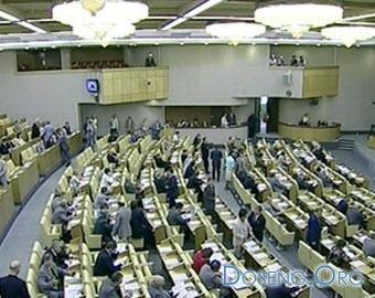 Госдума разработала план выхода России из Договора о дружбе с Украиной