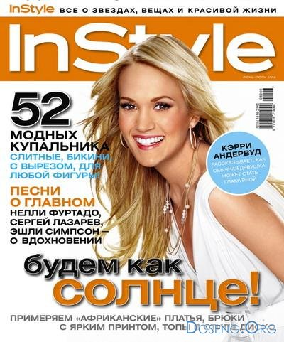 Кэри Андервуд (Carrie Underwood) - InStyle